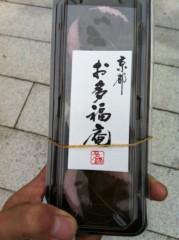 オーバービークル 公式ブログ/桜餅 画像1