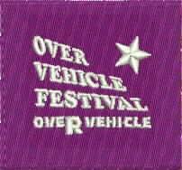 オーバービークル 公式ブログ/祭だぜー♪ 画像1