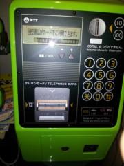 オーバービークル 公式ブログ/川越ありがとう! 画像1
