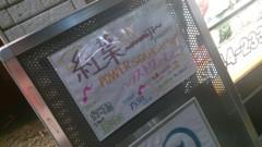 オーバービークル 公式ブログ/紅葉〜momiji〜散る(涙) 画像1