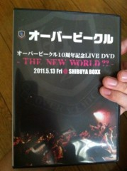 オーバービークル 公式ブログ/DVDついに! 画像1