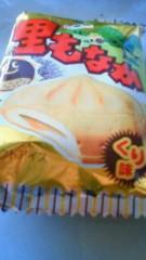 オーバービークル 公式ブログ/昆布漁 画像2