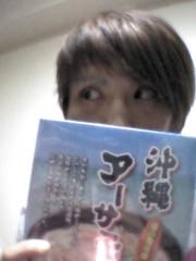 オーバービークル 公式ブログ/ちかれたわずぅ〜! 画像1