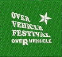 オーバービークル 公式ブログ/オバビ祭 別名ツネ祭 画像1