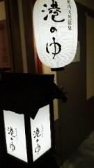 オーバービークル 公式ブログ/ツネのゆ女将ツネ 画像2