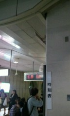 オーバービークル 公式ブログ/電車待ちなう。 画像1