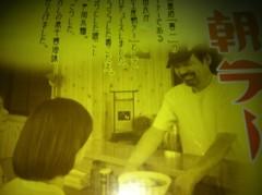 オーバービークル 公式ブログ/朝ラー 画像1