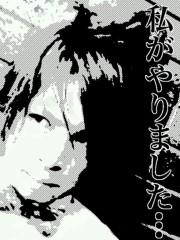 オーバービークル 公式ブログ/おやすみかん♪ 画像1