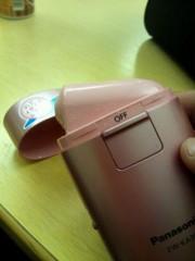 オーバービークル 公式ブログ/携帯サイズ♪ 画像1