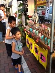 オーバービークル 公式ブログ/平間銀座商店街&ミューザ川崎 画像1