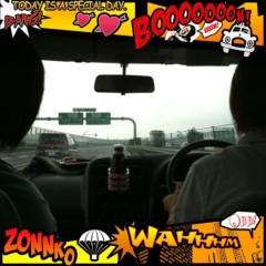 オーバービークル 公式ブログ/昨日もありがとう!今日も行くぜ〜! 画像1