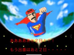オーバービークル 公式ブログ/カドさん俺んち来てよ!! 画像1