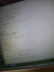 オーバービークル 公式ブログ/わず〜。 画像1