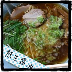 オーバービークル 公式ブログ/勝利→ラーメン→風呂→ビール=最高! 画像2