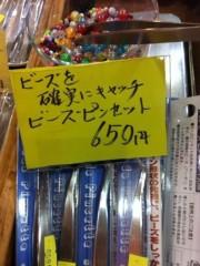 オーバービークル 公式ブログ/はっ!! 画像2