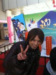 オーバービークル 公式ブログ/町田MP 画像1
