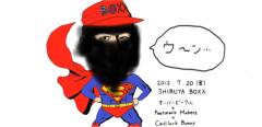 オーバービークル 公式ブログ/おや? 画像1