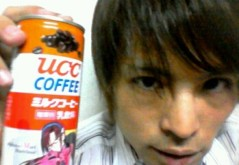 オーバービークル 公式ブログ/僕とお茶しなあああい?? 画像1