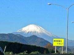 オーバービークル 公式ブログ/静岡でしたー 画像1