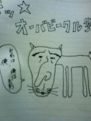 オーバービークル 公式ブログ/オバビ祭り犬でいきましょう 画像1