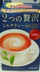 オーバービークル 公式ブログ/ねむぅ〜(+.+)(-.-)(__)..zzZZ 画像2