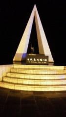 オーバービークル 公式ブログ/タイ風台風 画像1
