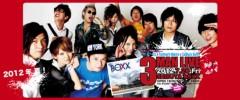 オーバービークル 公式ブログ/あと8日!!!!!!!! 画像1