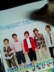 オーバービークル 公式ブログ/タワーレコード渋谷店チャートいんです! 画像3