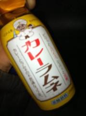 オーバービークル 公式ブログ/静岡 画像1