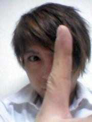 オーバービークル 公式ブログ/愛し合おうぜ!! 画像1