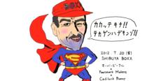 オーバービークル 公式ブログ/できた!!!! 画像1