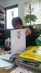 オーバービークル 公式ブログ/終わったぁああ(^o^)/ 画像3