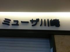 オーバービークル 公式ブログ/オハヨー 画像1