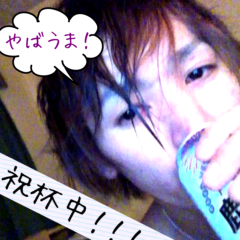 オーバービークル 公式ブログ/勝利→ラーメン→風呂→ビール=最高! 画像3
