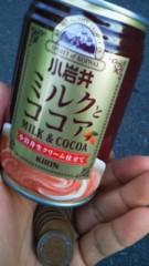 オーバービークル 公式ブログ/10円マン 画像1
