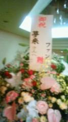 オーバービークル 公式ブログ/夢来ワンマン。 画像1