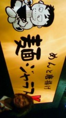 オーバービークル 公式ブログ/麺ジャラスK 画像1