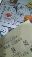 オーバービークル 公式ブログ/オハモニ♪ 画像3