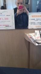 オーバービークル 公式ブログ/おぉ!ナイスマル☆ 画像1