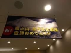オーバービークル 公式ブログ/富士さん 画像1