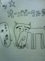 オーバービークル 公式ブログ/オバビ犬 画像1