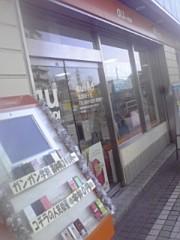 オーバービークル 公式ブログ/ハンバーガーショップ〜 画像2