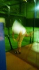 オーバービークル 公式ブログ/勝ったよ〜 画像1