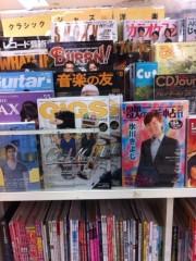 オーバービークル 公式ブログ/なつかし〜! 画像1