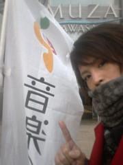 オーバービークル 公式ブログ/川崎ミューザ出演時間は…。 画像1