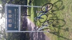 オーバービークル 公式ブログ/サイクリング 画像1