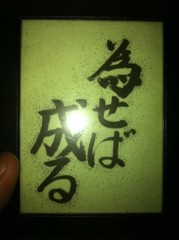 オーバービークル 公式ブログ/川崎ストリートライブ終了 画像1