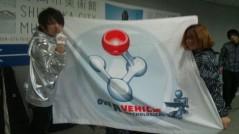 オーバービークル 公式ブログ/静岡!!! 画像2