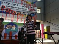 オーバービークル 公式ブログ/町田MP 画像2