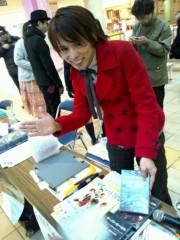 オーバービークル 公式ブログ/寒かった(*≧∀≦*) 画像1